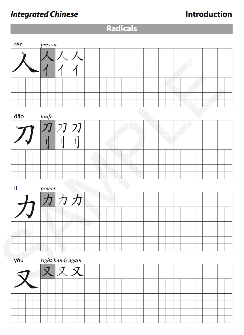 L1P1 Character Workbook | Integrated Chinese