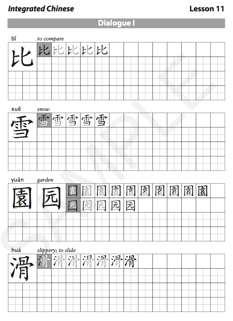 L1P2 Character Workbook | Integrated Chinese