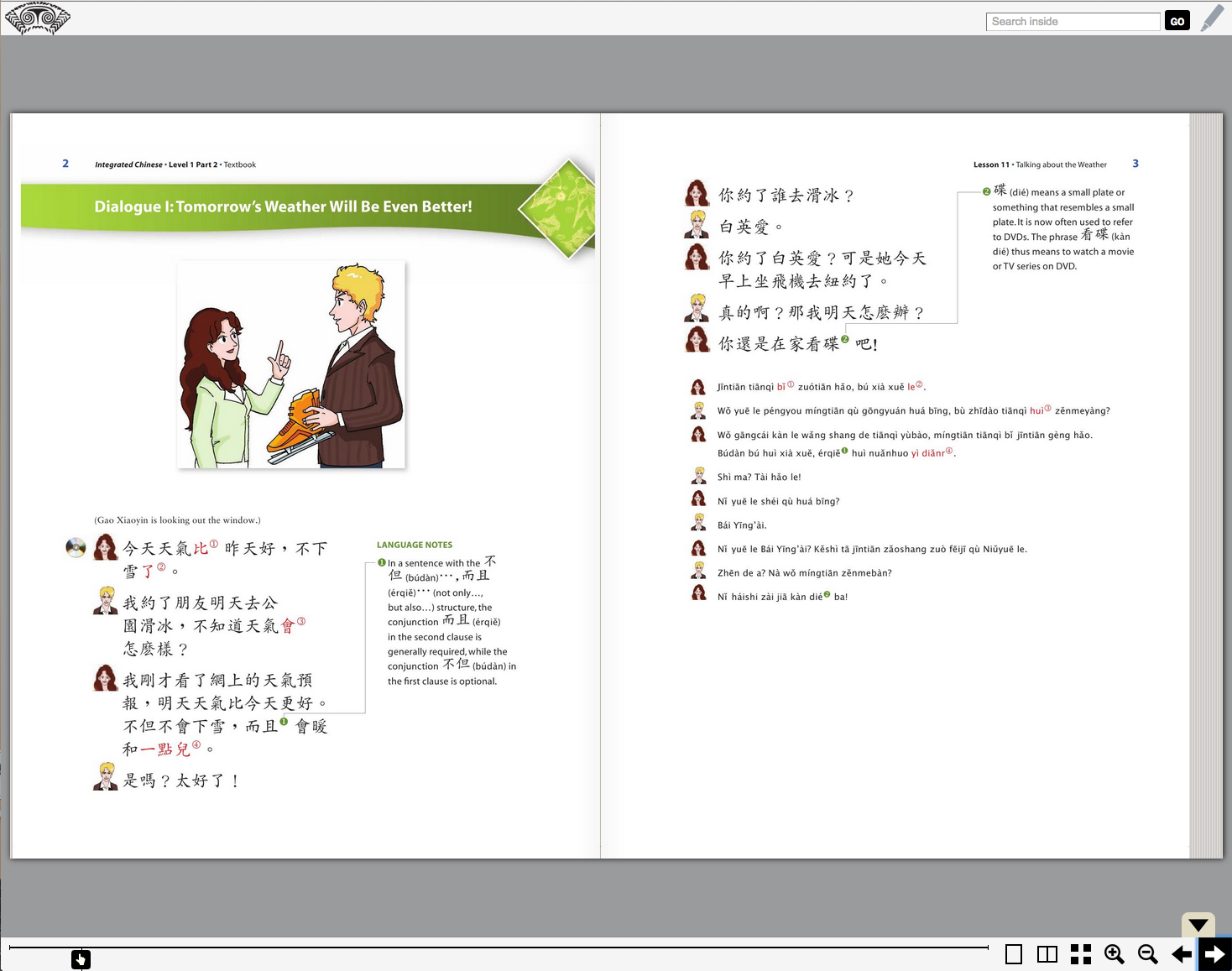 Workbooks integrated chinese workbook level 1 part 2 : L1P2 eTextbook | Integrated Chinese