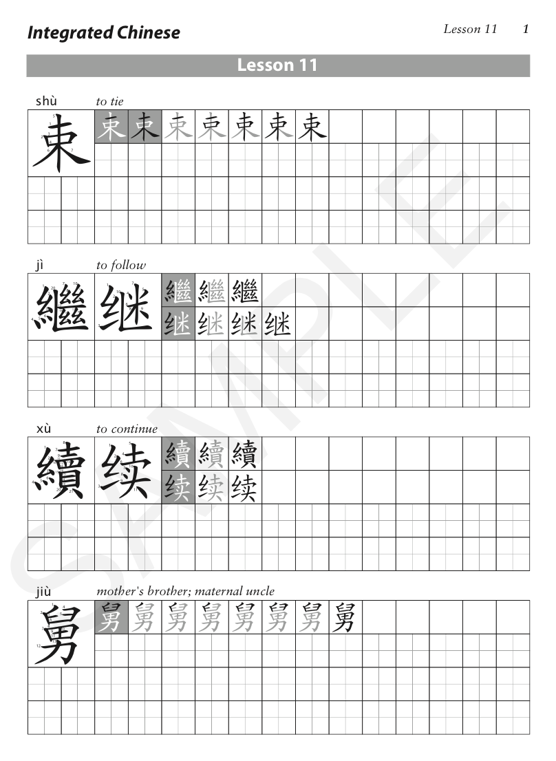 L2p2 Character Workbook Integrated Chinese